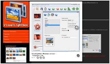 Сохранение увеличенного изображения из Lightbox (в Opera)