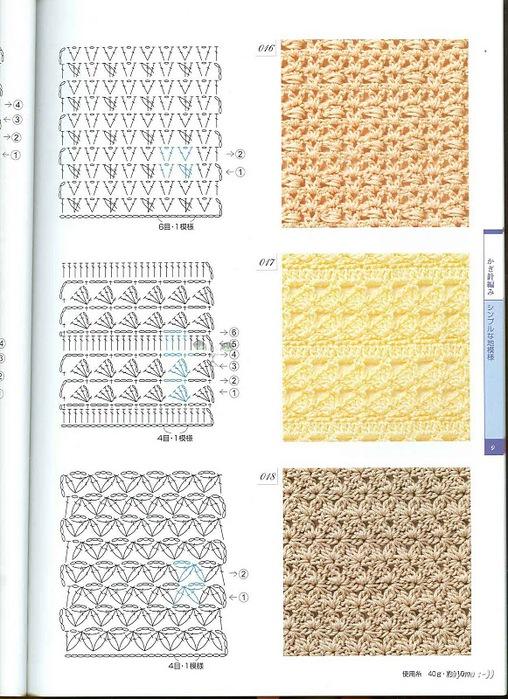 Knitting Pattrens Book 250 009 (508x700, 155Kb)