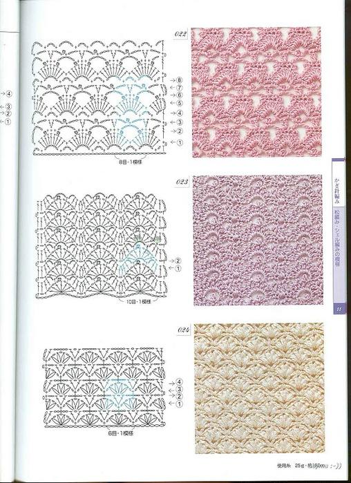 Knitting Pattrens Book 250 011 (508x700, 156Kb)