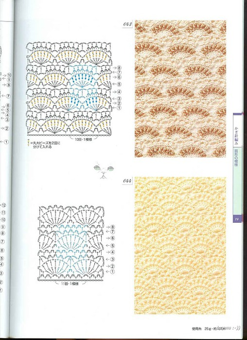 Knitting Pattrens Book 250 019 (508x700, 124Kb)