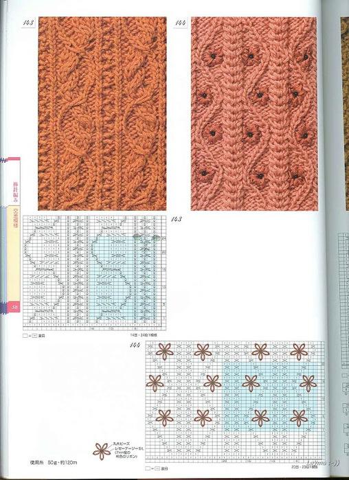 Knitting Pattrens Book 250 058 (508x700, 143Kb)