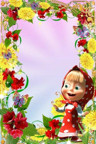 Детские рамочки для фотошопа Маша и Медведь - Скачать ...