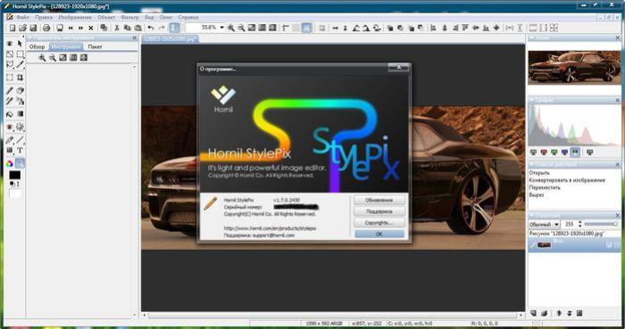 Графический редактор Hornil Style Pix 1.7.0
