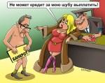 ВС дал разъяснения о формировании конкурсной массы при банкротстве граждан