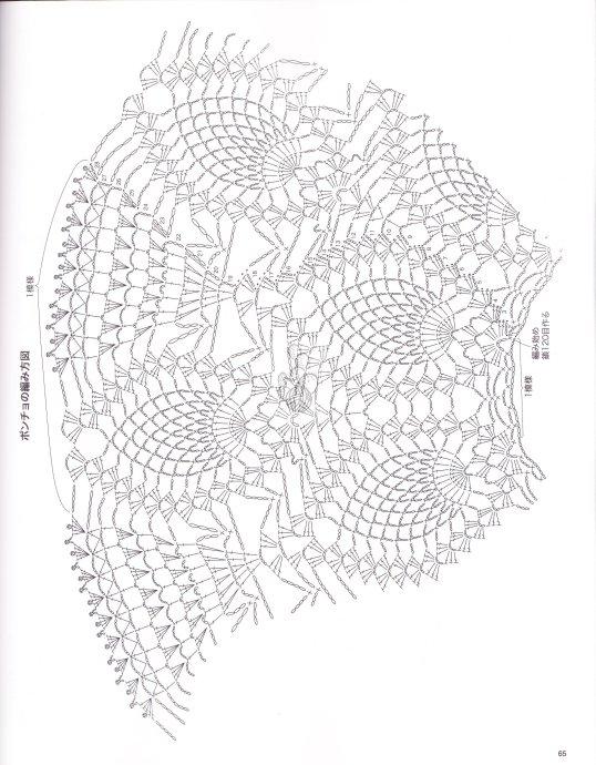 жак2 (538x690, 91Kb)