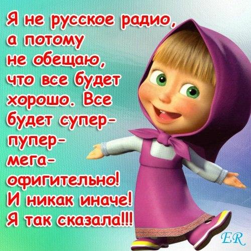 Авторские открытки Елены Райчик Обсуждение на