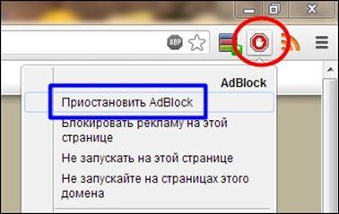 Форма загрузки видео Liveinternet вырезается плагином AdBlock