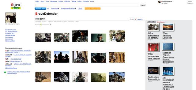 Видеоурок. Загрузка сразу всего альбома Яндекс.Фотки с помощью программы Orbit Downloader
