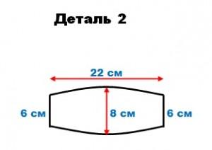 деталь-22-300x212 (300x212, 8Kb)