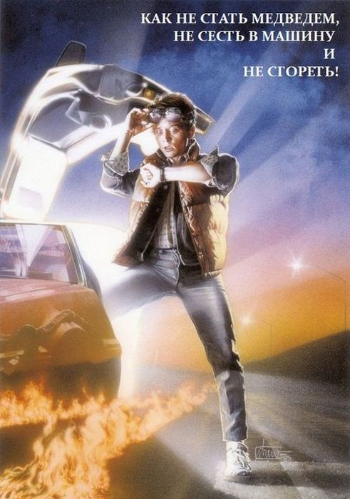 Прикольные постеры к фильмам, которых не существует