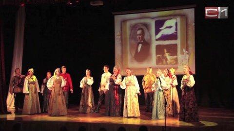 «Конек горбунок» и все все все. Тюменская область отметила 200 летия писателя Петра Ершова