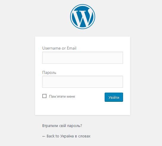 Як вимкнути повідомлення Firefox про «незахищене зєднання» у формі для паролів