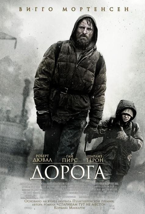 Подборка лучших фильмов про постапокалипсис