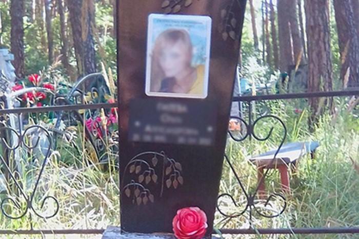 Зачем жители Кургана раскопали могилу 17 летней девушки и сожгли ее останки