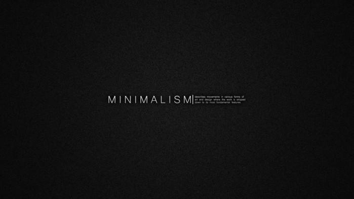 Идеология минимализма