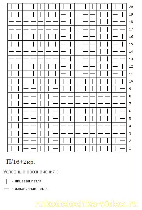21 (459x677, 14Kb)