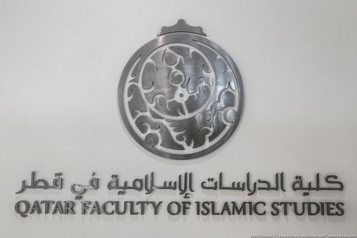 Футуристическая мечеть в столице Катара
