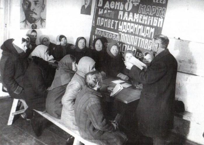 Как большевики проводили реформу русского языка