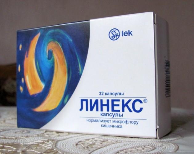 Поддельные бренды лекарств— Линекс
