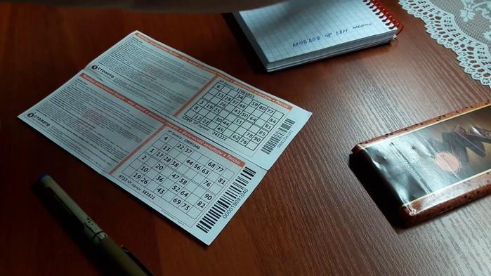 Житель Воронежской области забыл забрать рекордный джекпот