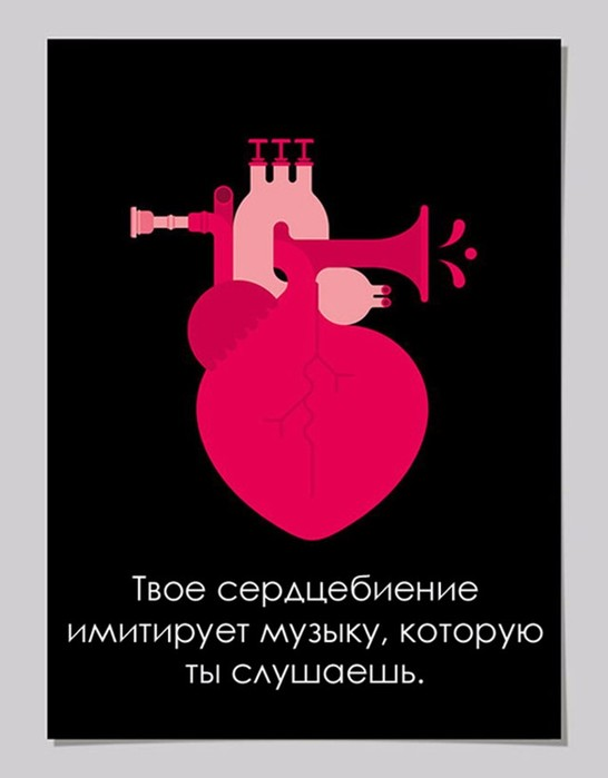 Безумные факты о твоем теле, о которых ты не знал, а должен был!