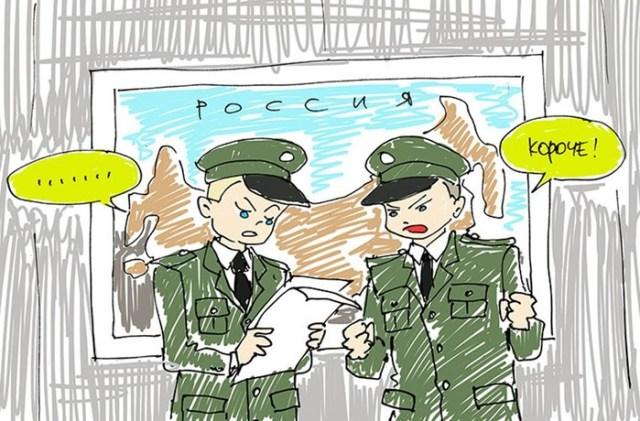 Откуда взялись самые популярные русские слова паразиты
