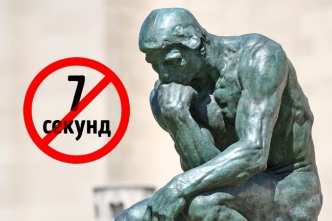13 ложных фактов, которые мы принимаем за правду с самого детства