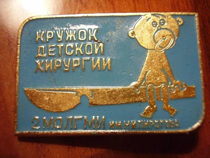 Что мы «копили»? Коллекции детей в советские времена