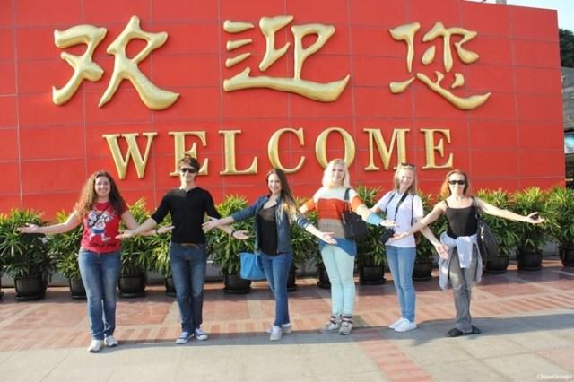 Особенности образования в Китае