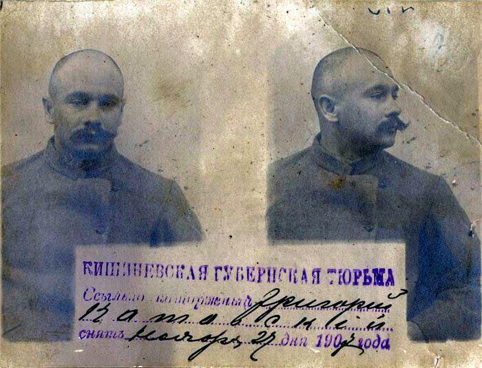 Котовский: тайна смерти «неуправляемого» комбрига