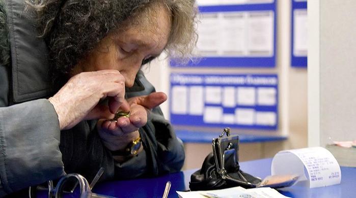 На финансовую помощь от детей в старости надеется только треть россиян