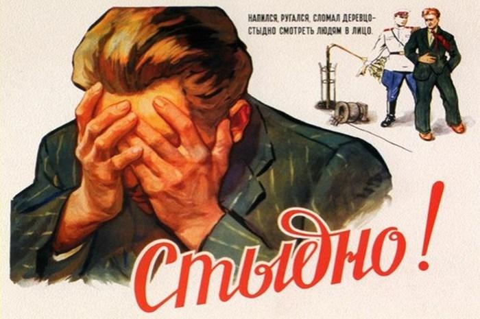 Обычные русские слова, которые за границей будут звучать как ругательства