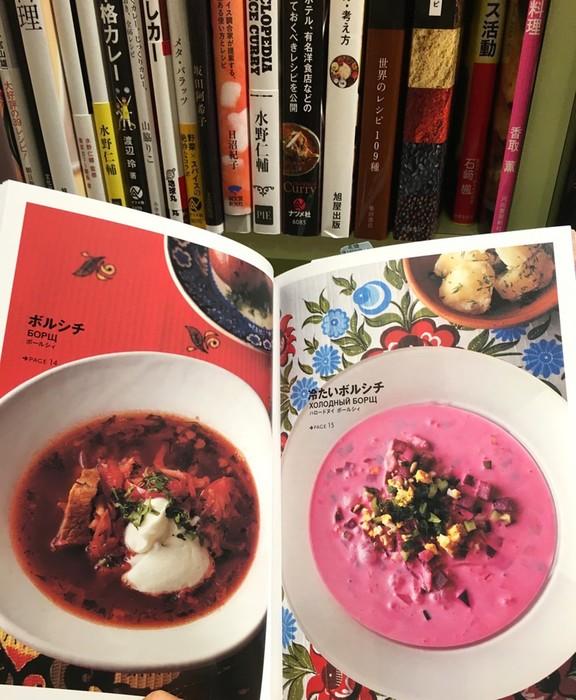 Русская еда по японски