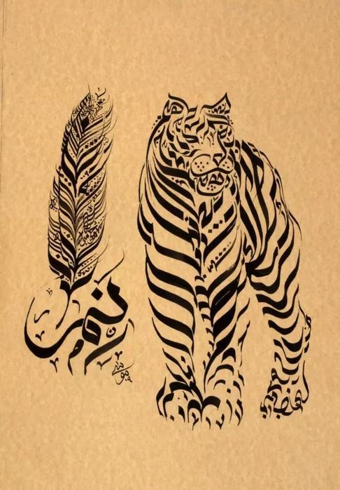 Зоокаллиграфия: Животные на фарси (несколько картинок)