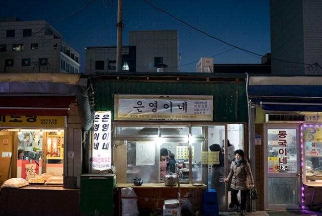 Корейская кухня без собачатины: олимпийцев кормят морскими чудищами и склизкими комками