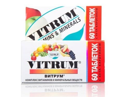Лучшие витамины: какие выбрать и использовать лучше всего
