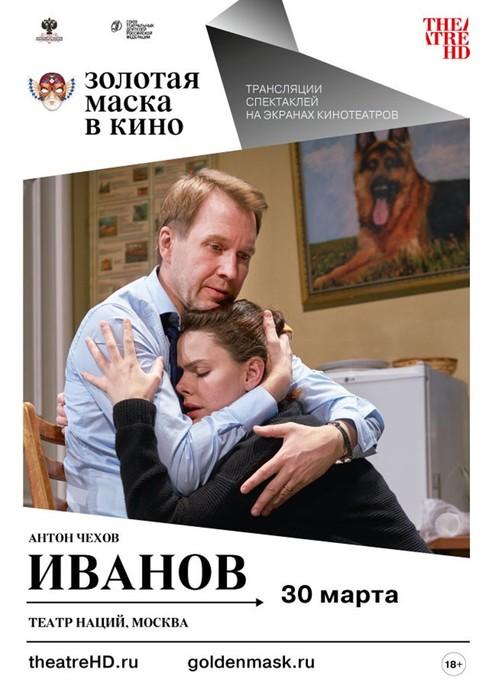 10 российских фильмов, которые выйдут в прокат в марте