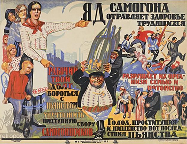 Кто виноват, что в России много пьют