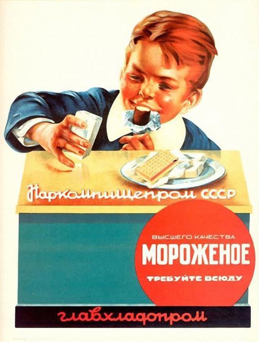 Почему советское мороженое считалось лучшим в мире