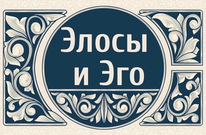 Не только «Раша»! Самые необычные названия России в других языках