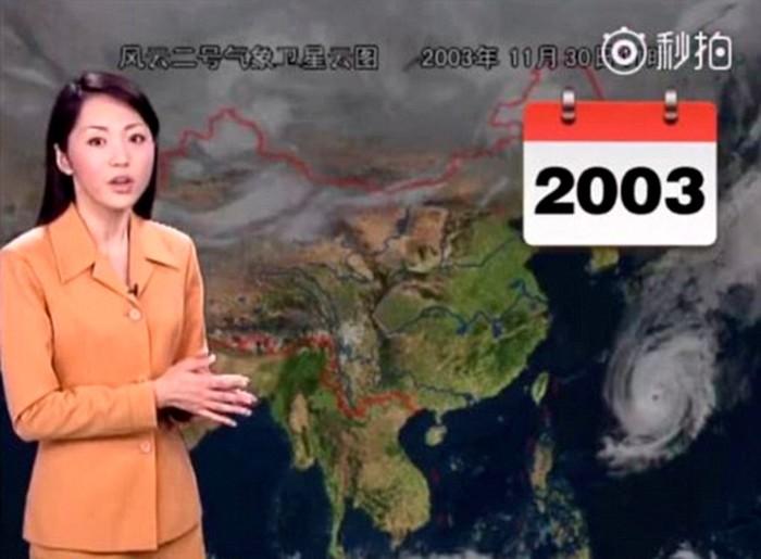 Китайская «нестареющая богиня» уже 22 года ведет прогноз погоды и совершенно не меняется