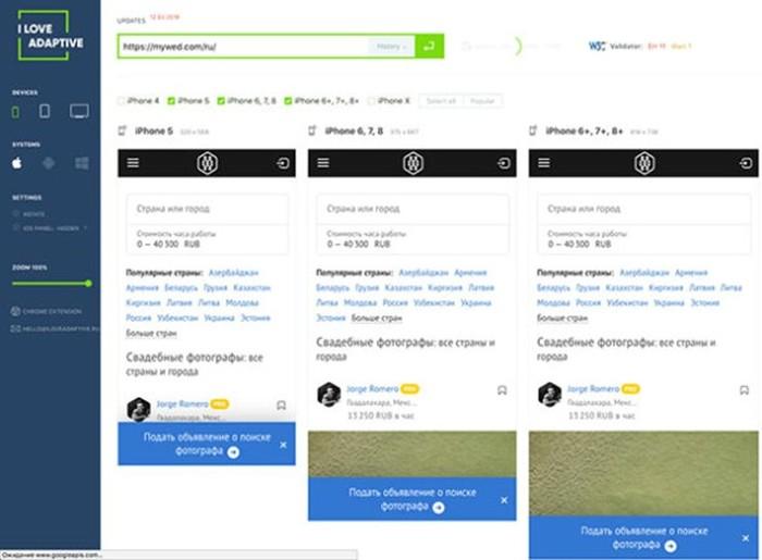 Как увеличить видимость сайта в поиске? Советы, которые работают