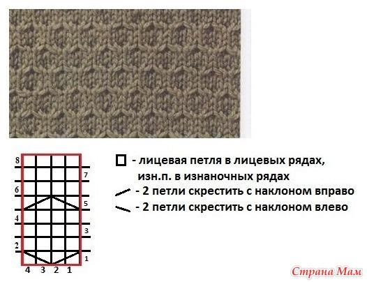 3 (526x404, 127Kb)