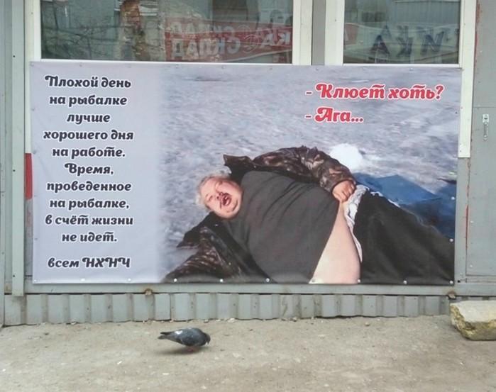 19 фото от «гениев» маркетинга: реклама, которая привлекает внимание