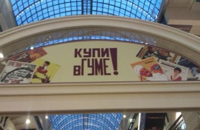 Как появились слоганы известных российских компаний