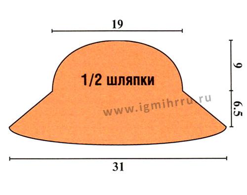 5774028_ubka14 (500x395, 46Kb)
