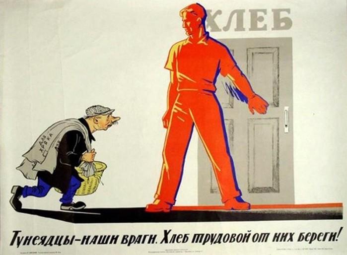 Самые необычные статьи уголовного кодекса в СССР