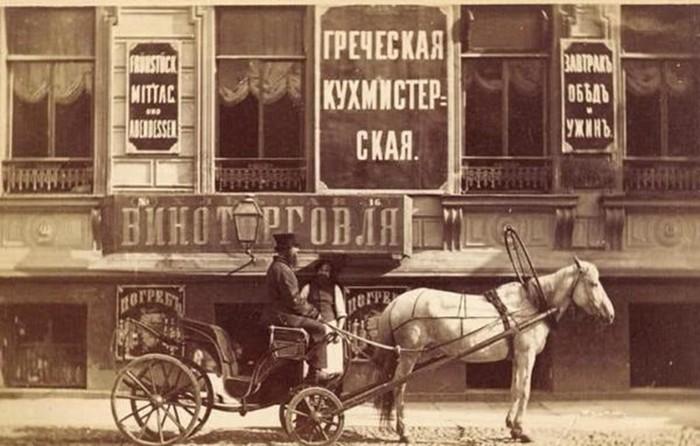 30 русских слов из XIX века, которые мы сегодня не поймем