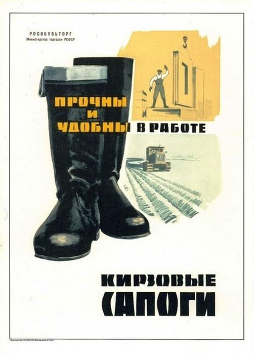 Почему русские так любят кирзовые сапоги?