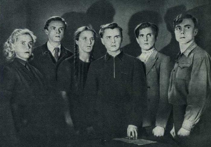 Кто был предателем в организации «Молодая гвардия»